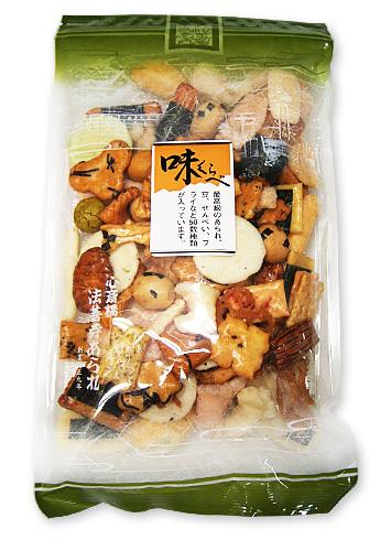 一袋で色んな味が楽しめるお買い得商品!味くらべ
