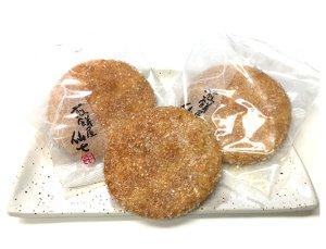 画像1: 福々香味焼ザラメ(6枚)