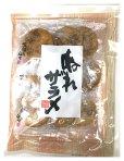 画像1: ぬれザラメ(12枚) (1)