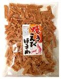 焼きえびほまれ(85g)
