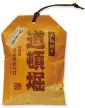 橋巡り バター木の葉(150g)