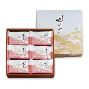 画像1: 味ぞめ(24袋)ギフト・贈り物又、大阪土産・大阪みやげ