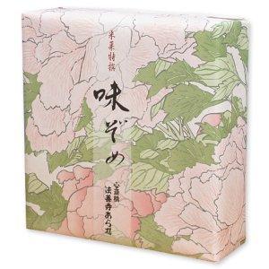 画像3: 味ぞめ(24袋)ギフト・贈り物又、大阪土産・大阪みやげ