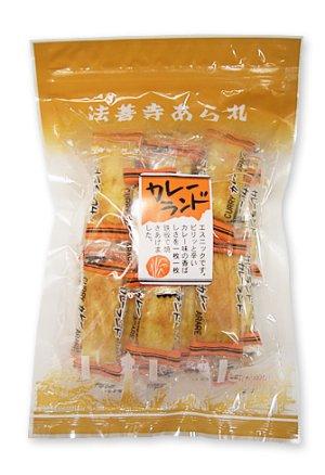 画像2: カレーランド 小袋入り(55g)