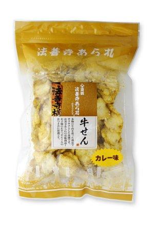 画像1: 牛せんカレー味(75g)