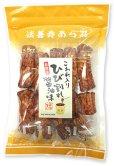 画像1: ひび割れ醤油味(80g) (1)