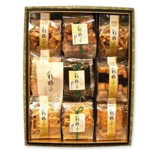 画像1: 彩格子(15号)ギフト・贈り物又、大阪土産・大阪みやげ