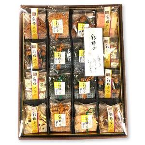 画像1: 彩格子(30号)ギフト・贈り物又、大阪土産・大阪みやげ