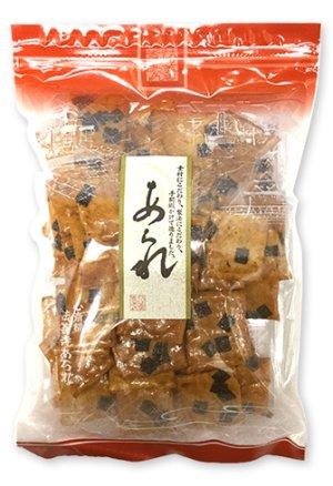画像2: 京千枚(165g)