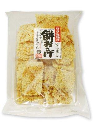 画像1: 餅おこげ(100g)