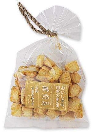 画像1: 無添加小粒鬼サラダ(100g)