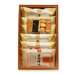 画像1: 黄金晴れ(6袋)ギフト・贈り物又、大阪土産・大阪みやげ