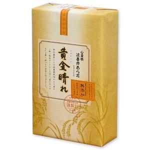 画像2: 黄金晴れ(6袋)ギフト・贈り物又、大阪土産・大阪みやげ
