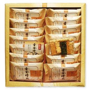 画像1: 黄金晴れ(14袋)ギフト・贈り物又、大阪土産・大阪みやげ
