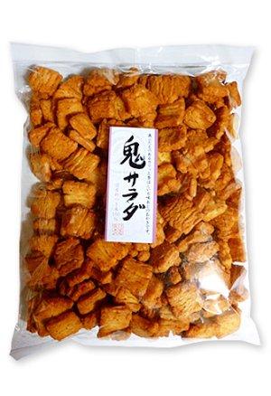 画像1: 鬼サラダ(700g)