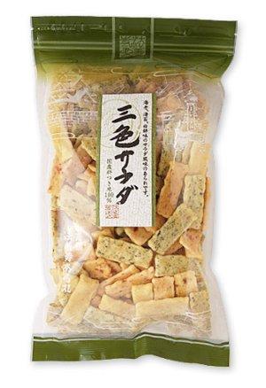 画像2: 三色サラダ(190g)