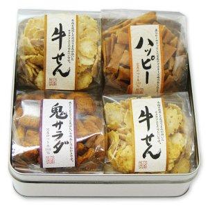 画像2: 三頂匠稲扇(鬼サラダ200g、牛せん85g×2、ハッピー150g)