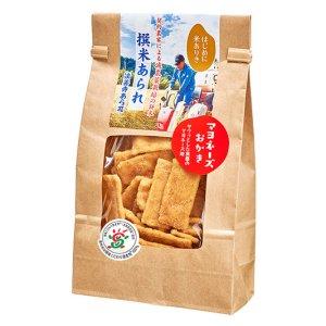 画像1: 撰米あられ マヨネーズおかき 85g