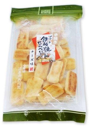 画像1: ソフト鉄板焼せんべい チーズ味(80g)
