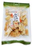 画像2: ソフト鉄板焼せんべい 黒コショウ味(80g) (2)