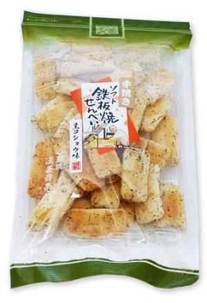 画像2: ソフト鉄板焼せんべい 黒コショウ味(80g)