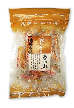 画像1: 柚子香 小袋入り(60g)