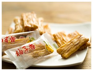 画像2: 柚子香 小袋入り(60g)