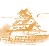 城のイラスト