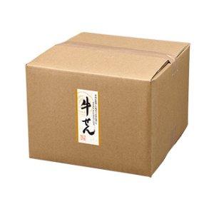 画像: 牛せん(1.0kg)