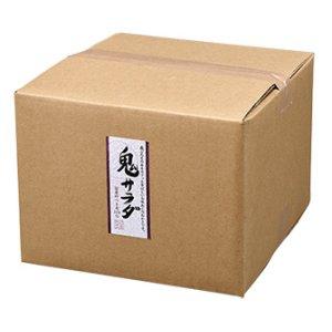 画像: 鬼サラダ(2.5kg)